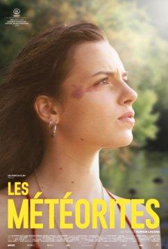 Метеориты (2018)