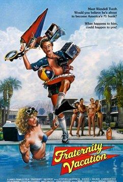 Студенческие каникулы (1985)