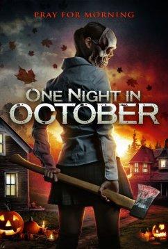 Однажды октябрьской ночью (2017)