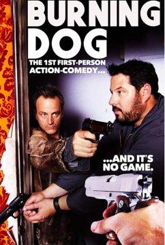 Горящая собака (2014)