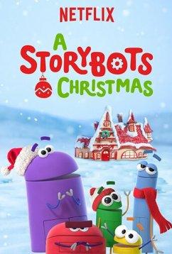 Рождество Сториботов (2017)