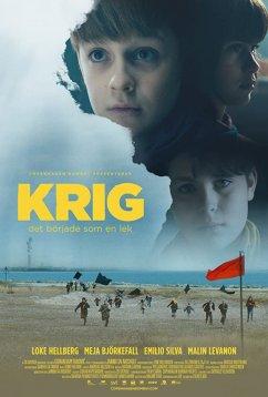 Войнушка (2017)