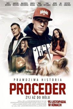 Процедер (2019)