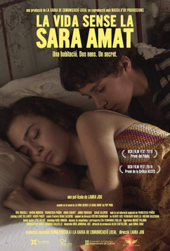 Жизнь без Сары Амат (2019)