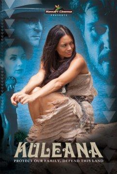 Кулеана (2017)