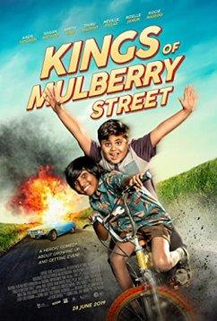 Короли Малберри-стрит (2019)
