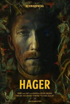 Хэйгер (2020)