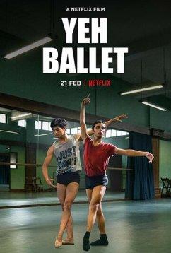 Да, балет (2020)