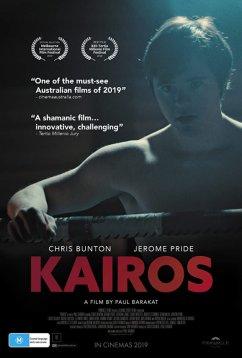 Кайрос (2018)