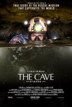 Пещера (2019)