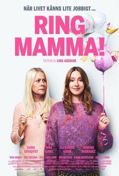 Звони Маме (2019)