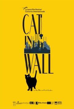 Кот в стене (2019)