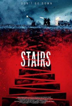 Лестница (2019)