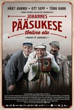 Жизнь Йоханнес Пьясуке (2019)