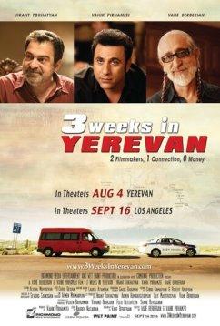3 недели в Ереване (2016)