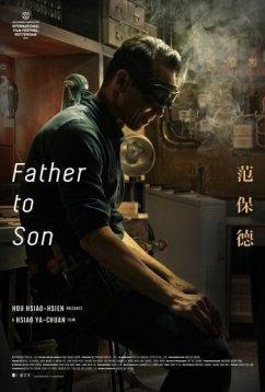 От отца к сыну (2018)