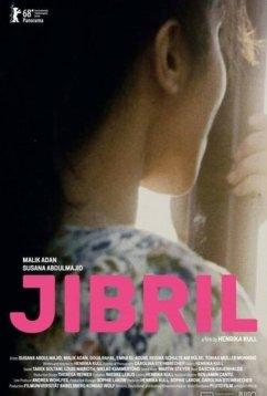 Джибрил (2018)