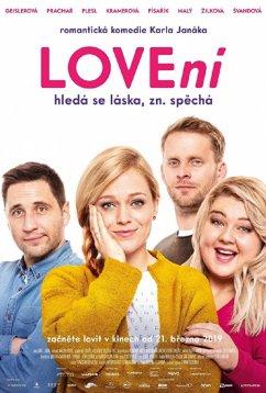 Охота на любовь (2019)