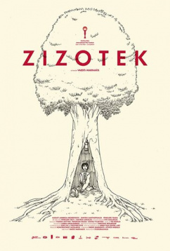 Зизотек (2019)