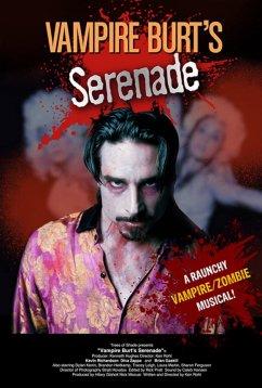 Серенада вампира Бёрта (2020)
