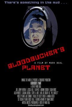 Планета кровососов (2019)