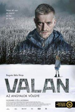 Валан (2019)