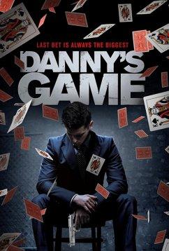 Игра Дэнни (2020)