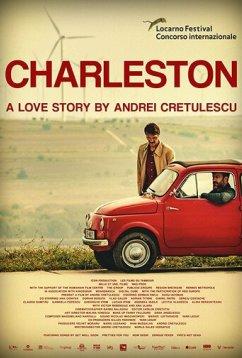 Чарльстон (2017)