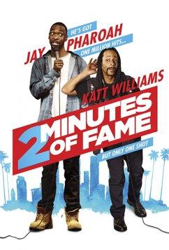 Две минуты славы (2020)