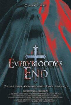 Последняя кровь (2019)