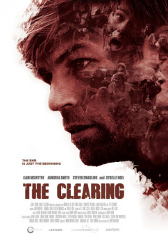 Зачистка (2020)