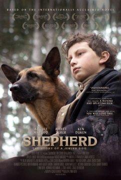 Овчарка-герой (2019)
