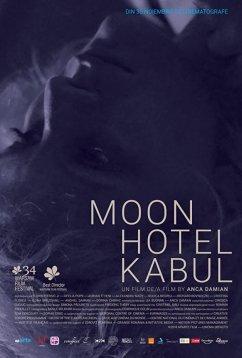 Отель Луна в Кабуле (2018)