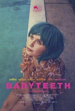 Молочные зубы (2019)