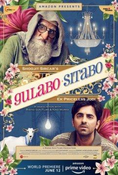 Гулабо и Ситабо (2020)