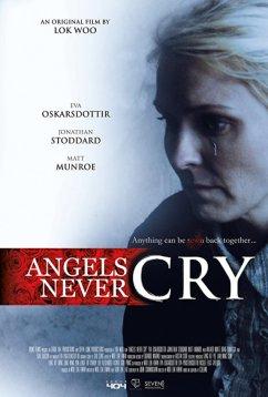 Ангелы не Плачут (2019)