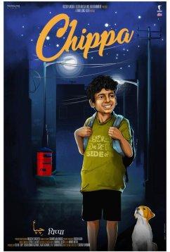 Чиппа (2019)