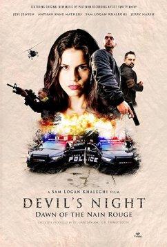 Ночь дьявола: зарождение Красного Карлика (2020)