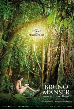 Бруно Мансер - Голос тропического леса (2019)