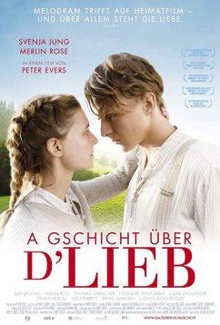 История о любви (2019)