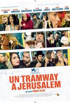 Трамвай в Иерусалиме (2018)