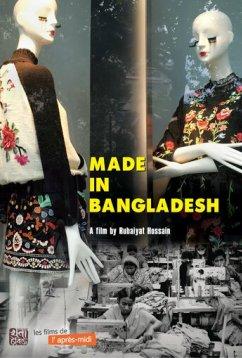Сделано в Бангладеш (2019)