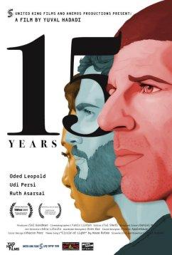 15 лет (2019)