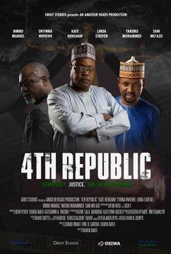 Четвёртая республика (2019)