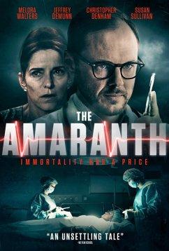Амарант (2018)