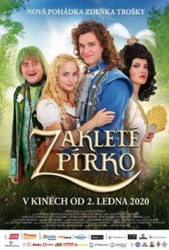 Заколдованное перо (2020)