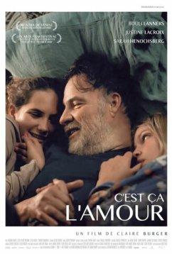 Это любовь (2018)