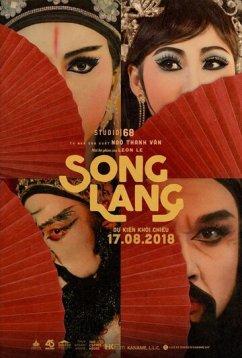 Песня Ланг (2018)