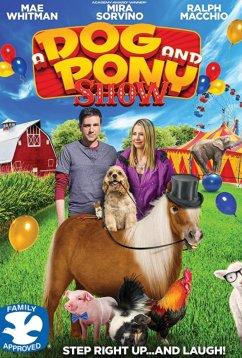 Шоу собаки и пони (2018)