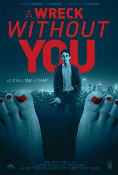 Без тебя мне не жить (2015)